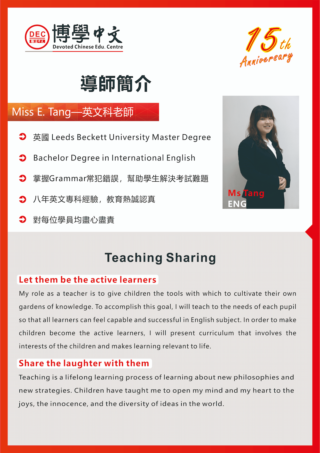 Esther TANG Introduction